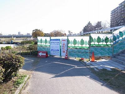 武庫川ロード通行止め