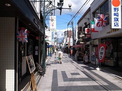 奈良商店街