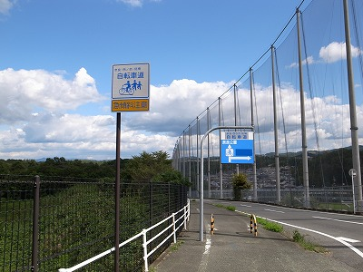 奈良自転車道その2