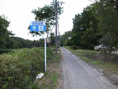 奈良自転車道その6