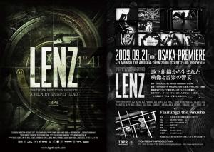 LENZ.jpg