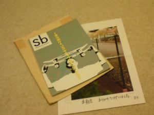 SN3E4760.jpg