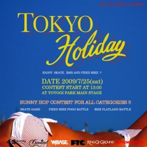 TOKYOHORIDAY-thumb.jpg