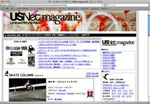 USNet.jpg