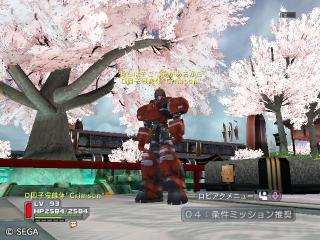 桜が似合わない男 No.1><