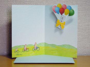 イラスト イラスト メッセージ : お礼のメッセージカードが必要 ...