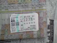 20080601160118