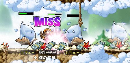 M武器3 ヒキュー