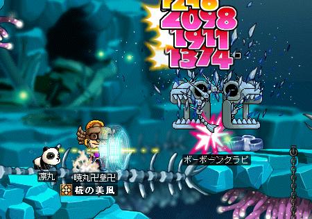 弩2 骨魚
