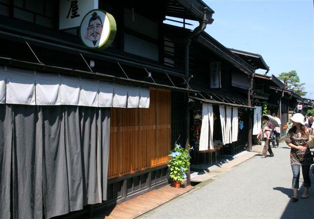 hidatakayama10