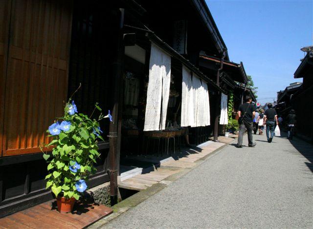 hidatakayama11