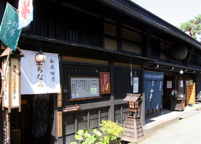 hidatakayama17