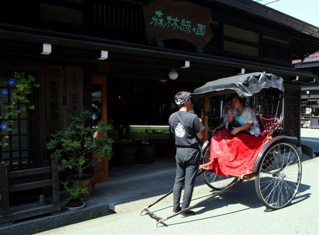 hidatakayama19