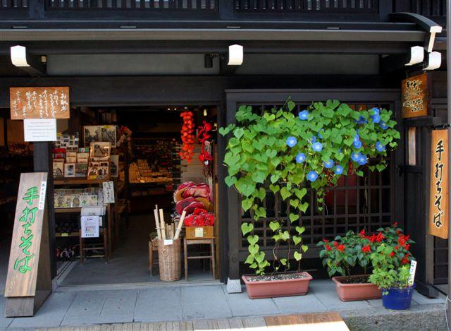hidatakayama20