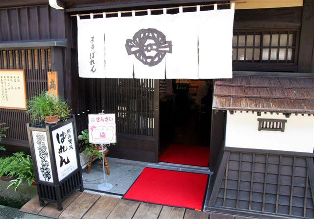 hidatakayama21