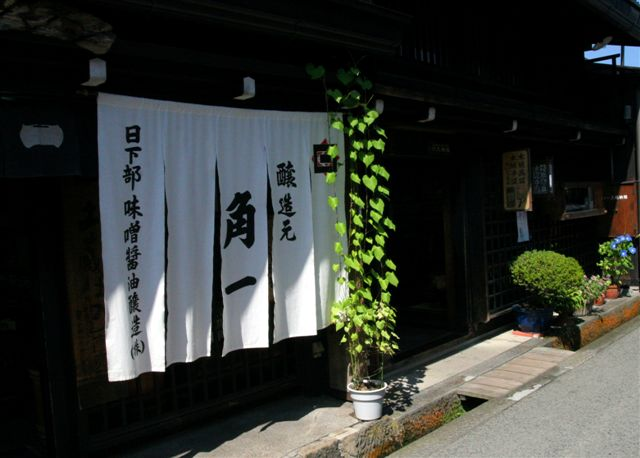 hidatakayama22