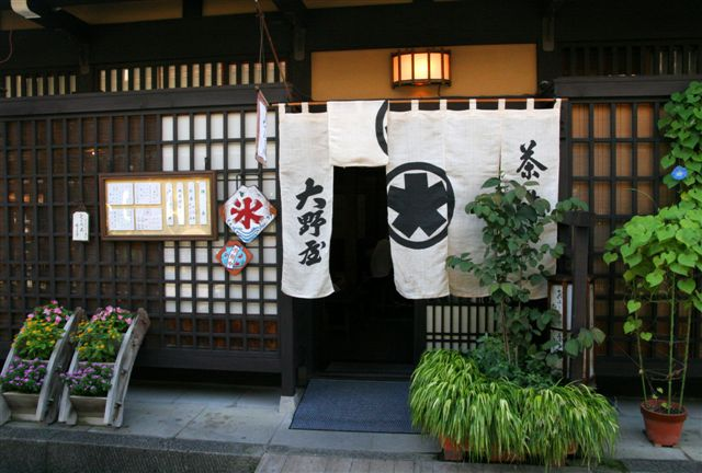 hidatakayama24