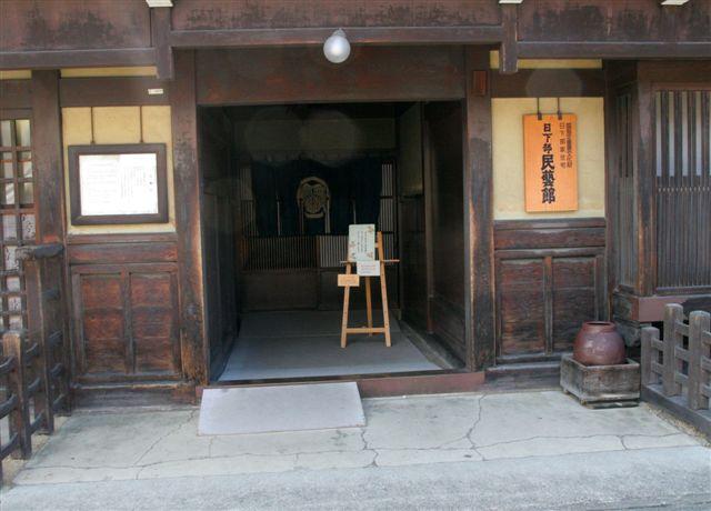 hidatakayama26