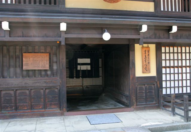 hidatakayama28