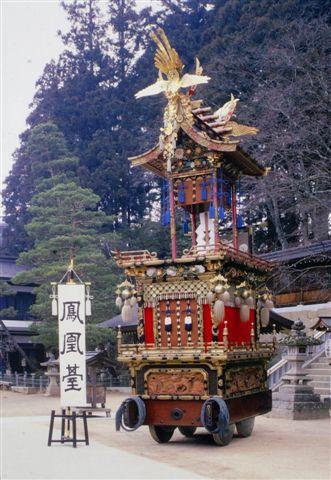 hidatakayama32