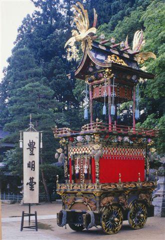 hidatakayama33