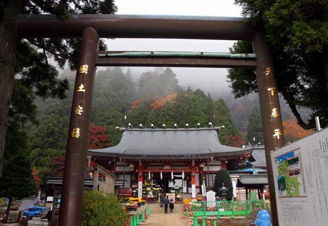 ooyama14