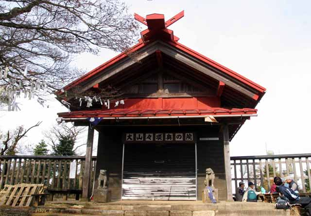 ooyama40