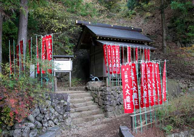 ooyama50