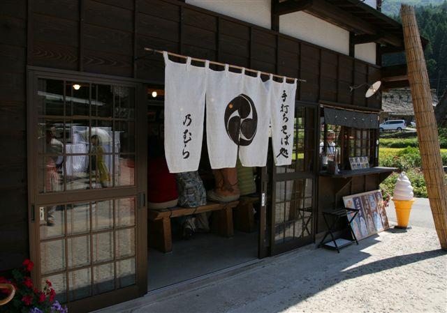 shirakawagou26
