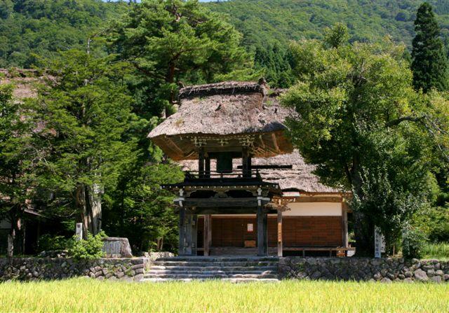 shirakawagou33