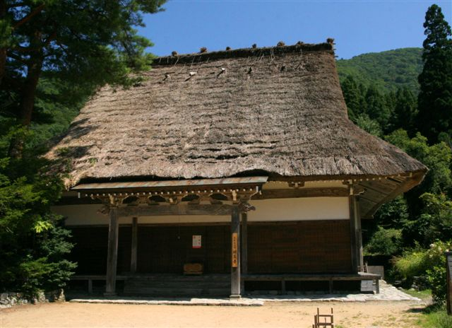 shirakawagou35