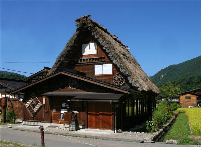 shirakawagou40