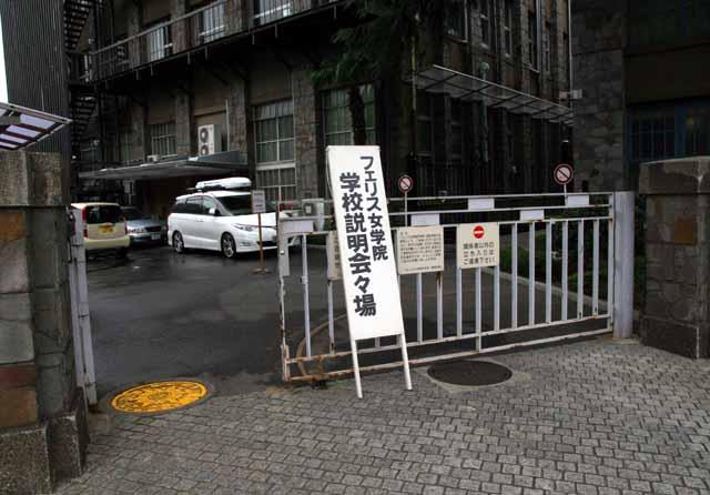 yokohamauouku33