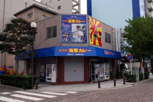 yokosuka24