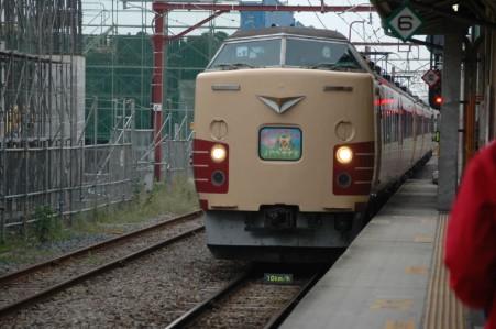 DSC_3670.JPG