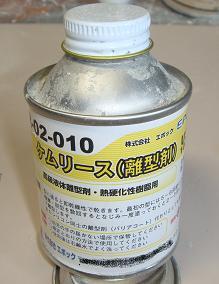 DSC00679-2.jpg
