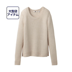 knitnatural_20120415.jpg