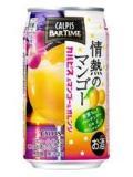 20070830カルピス情熱のマンゴー