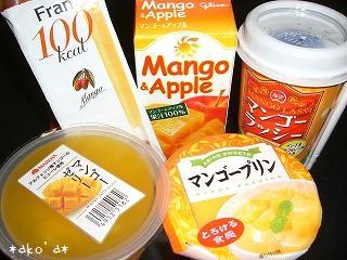 20070907お見舞いマンゴー