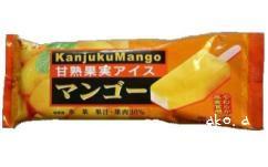 20070921 甘熟果実マンゴー