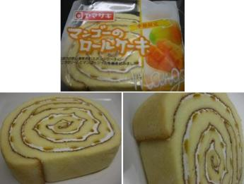 20070921 マンゴーロールケーキ