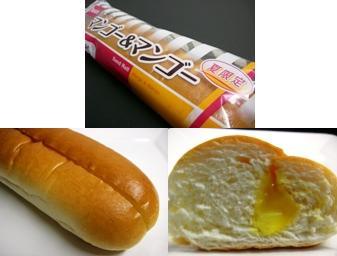 20071116 マンゴー&マンゴー パン