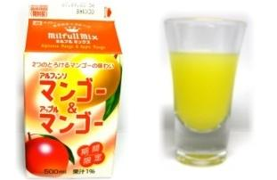 20071116 マンゴー&マンゴー ジュース