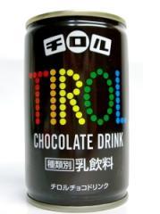 20080214 チロル缶