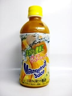 20080227 マンゴージュース2