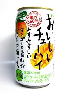 20080227 マンゴーチューハイ1