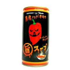 20080312 ハバネロ缶