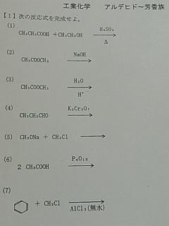 749.jpg