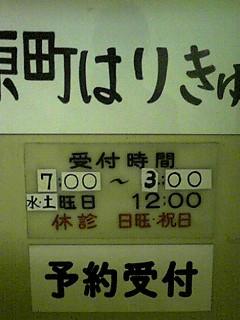 20080528160604