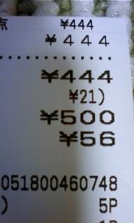 20080628231507